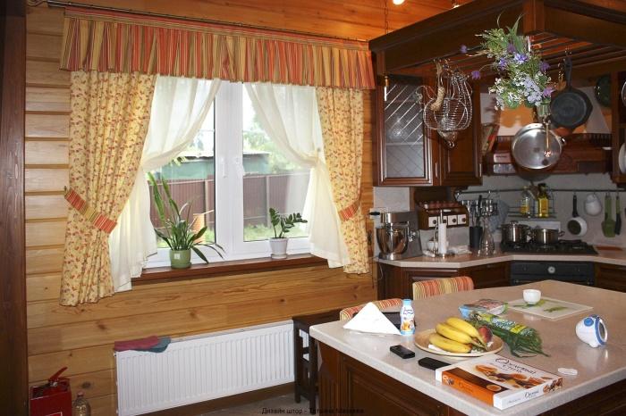 mutfak-tulleri-9