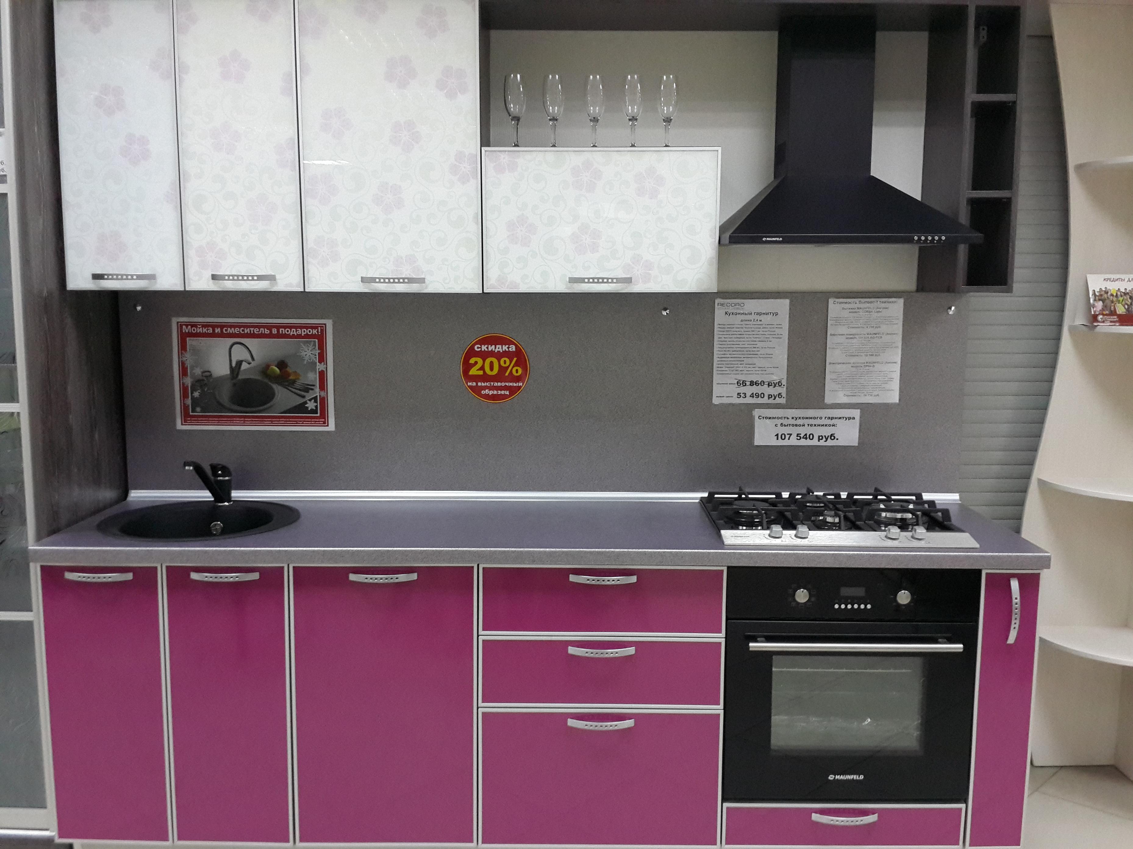 fusya-rengi-mutfak-dekorasyonu-30