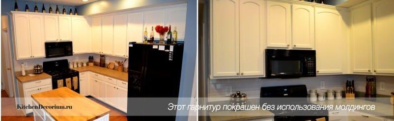 mutfak-yenileme-18